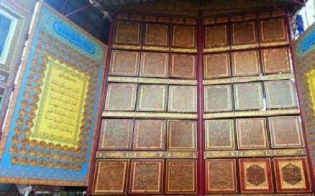 Wisata Religi Museum Al Qur Raksasa Kota Palembang Traveluxion Akbar