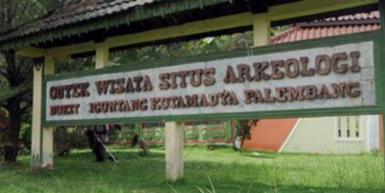 Obyek Wisata Bukit Siguntang Palembang Indonesia Review Kota