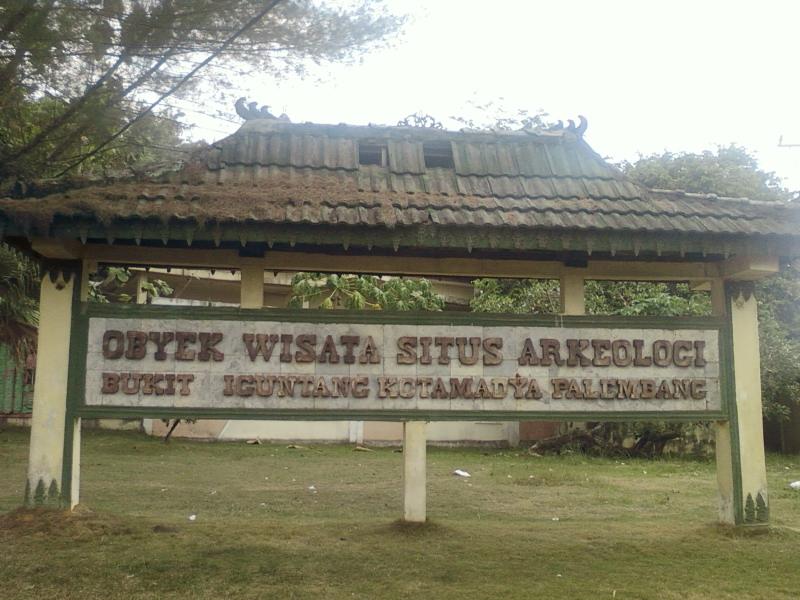 Unique Palembang Tourism Object Bukit Siguntang Kota