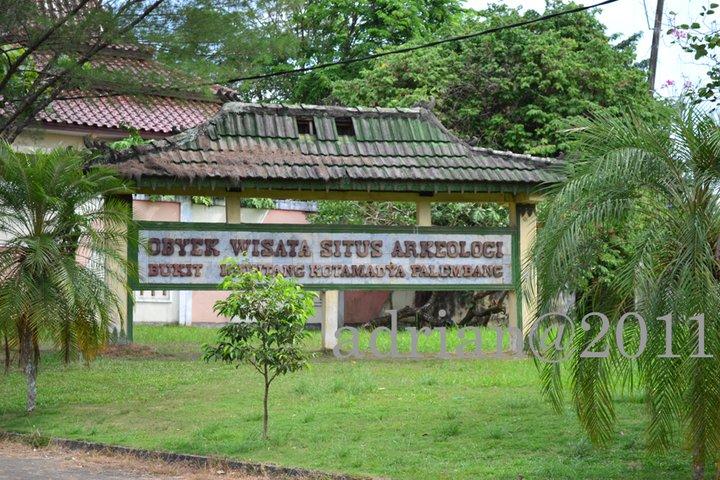 Wisata Bukit Siguntang Pesona Palembang 247885 1835031279016 3697475 Kota