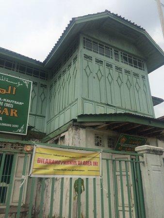 Al Munawar Arab Village Palembang 2018 Full View Kampung Kota