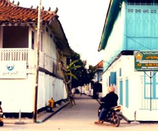 Kampung Arab Al Munawar Bagian Ii Eksistensi Fisik Warisan Historis
