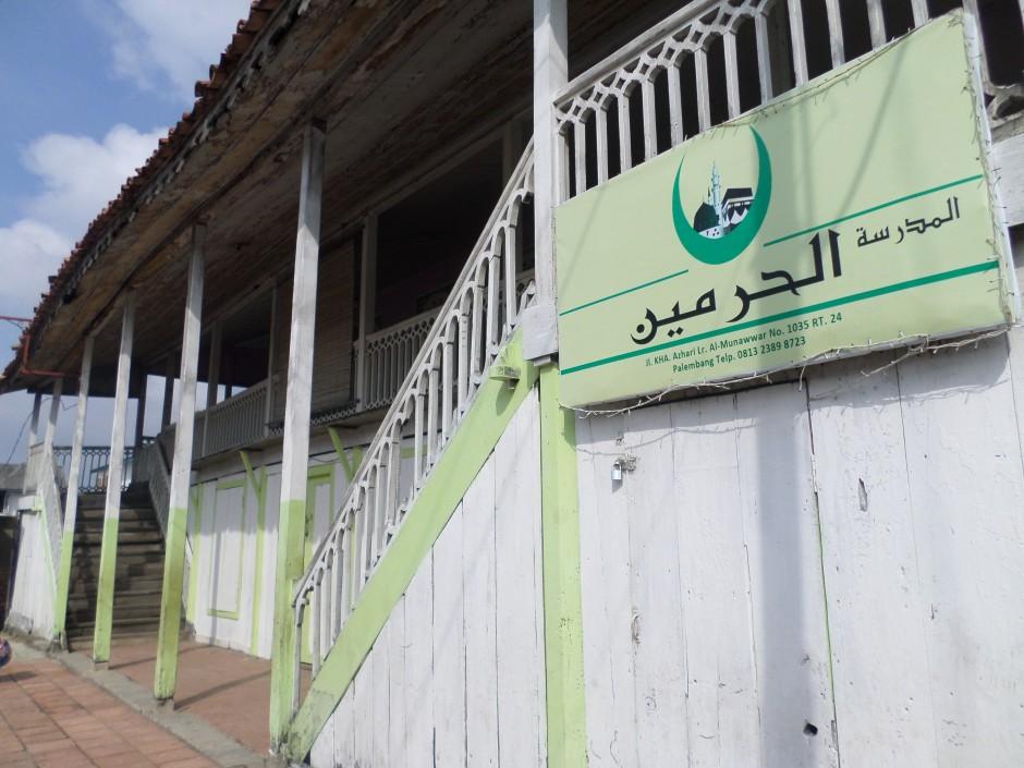 Kampung Arab Assegaf 16 Ulu Archives Jurnal Suzannita Tag Palembang