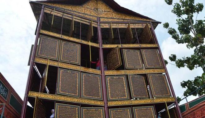 Wisata Al Qur Akbar Kota Palembang Sumatera Selatan Kampung Arab