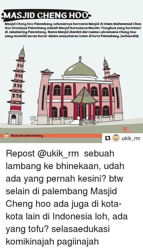 25 Memes Jama Masjid Muslim Wikipedia Asjid Cheng Ho Hoo