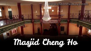 Masjid Cheng Ho Simbol Palembang Multikultur Indonesiakaya Hoo Kota