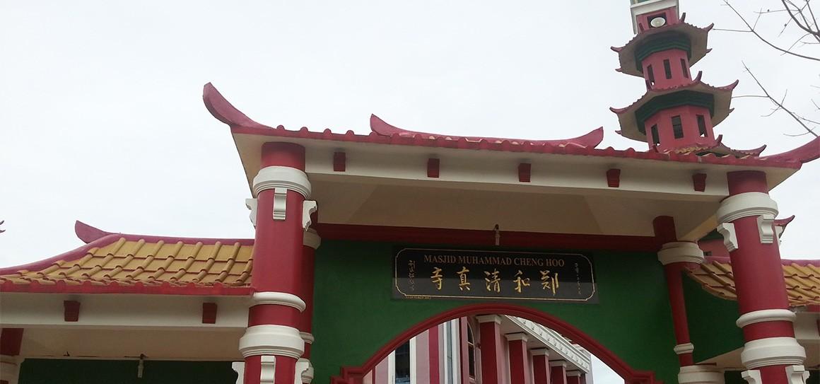 Palembang History Masjid Cheng Ho Bangunan Dibangun Perpaduan Unsur Cina