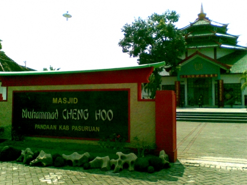 Rindu Masjid Cheng Ho Pasuruan Papan Nama Pandaan Hoo Palembang