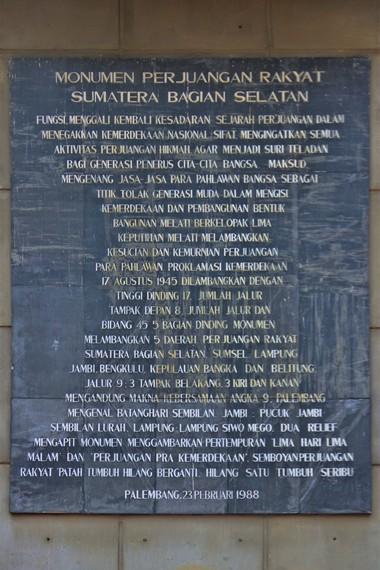 Monpera Simbol Perjuangan Rakyat Bergelora Indonesiakaya Tujuan Dibangunnya Terpampang Salah