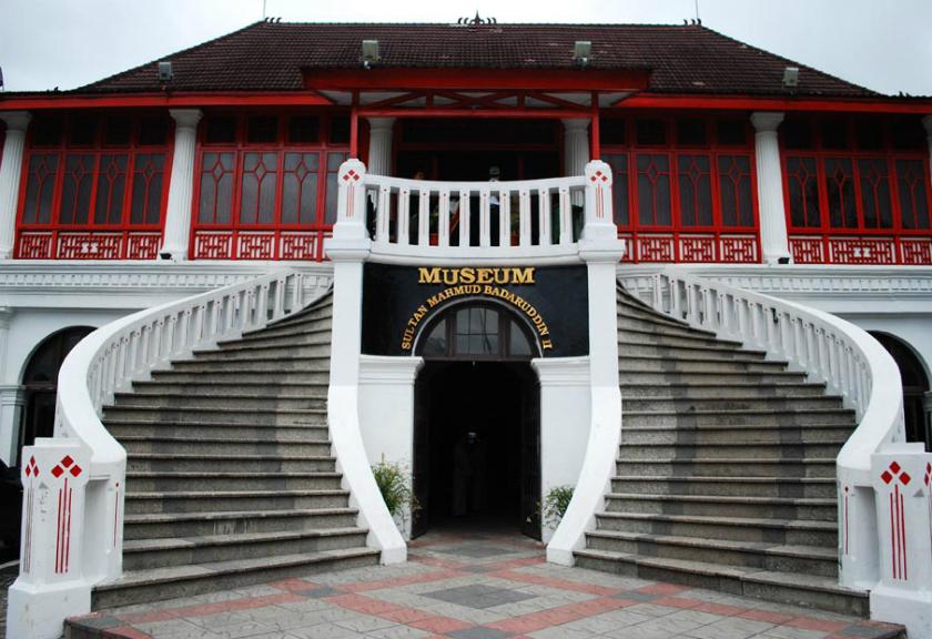 Rekomendasi 6 Wisata Bersejarah Palembang News Arah Museum Sultan Badaruddin