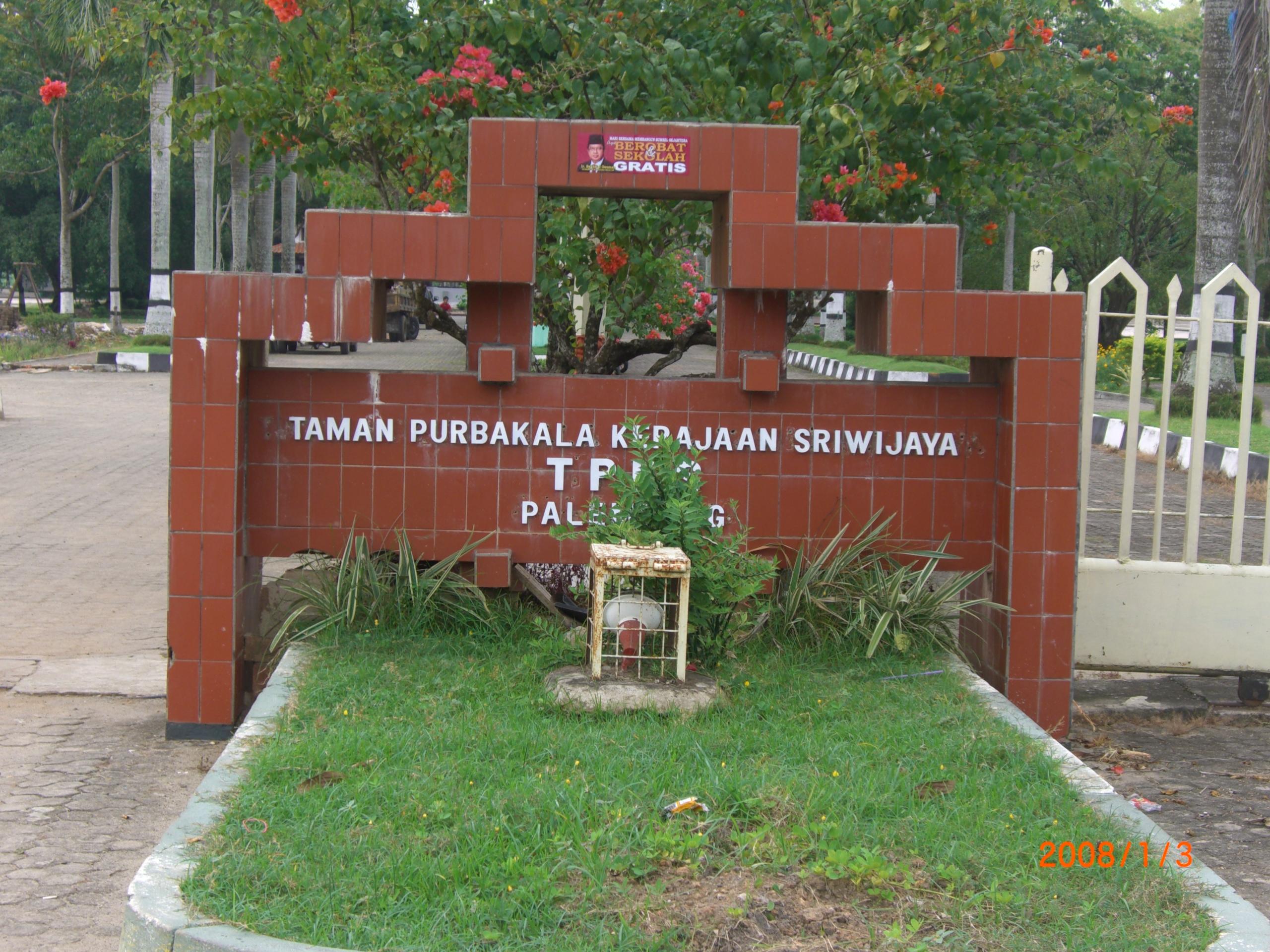 Taman Purbakala Kerajaan Palembang Adilkurnia Notes Sriwijaya Kota