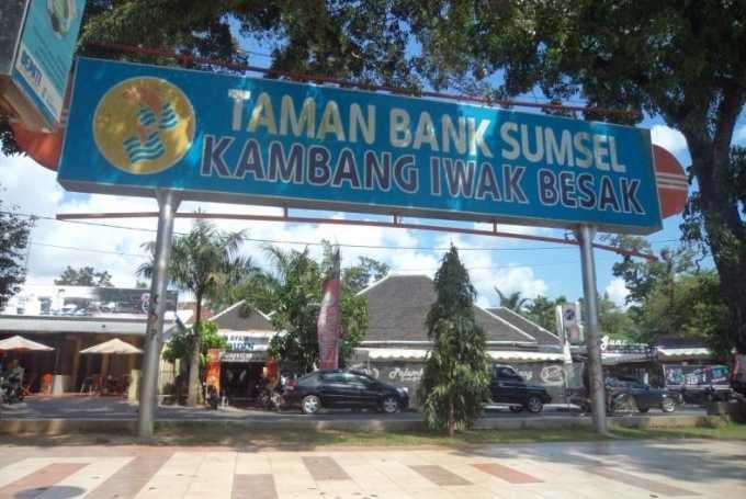 Santai Gratis Taman Kambang Iwak 1001wisata Wisata Keluarga Kembang Family