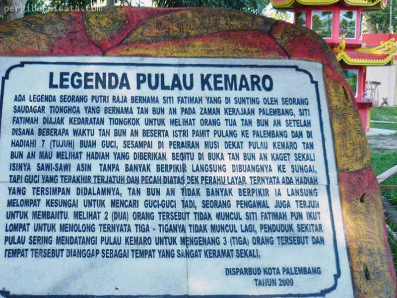 Berwisata Pulau Kemaro Palembang Wisata Bahari Keluarga Prasasti Kota