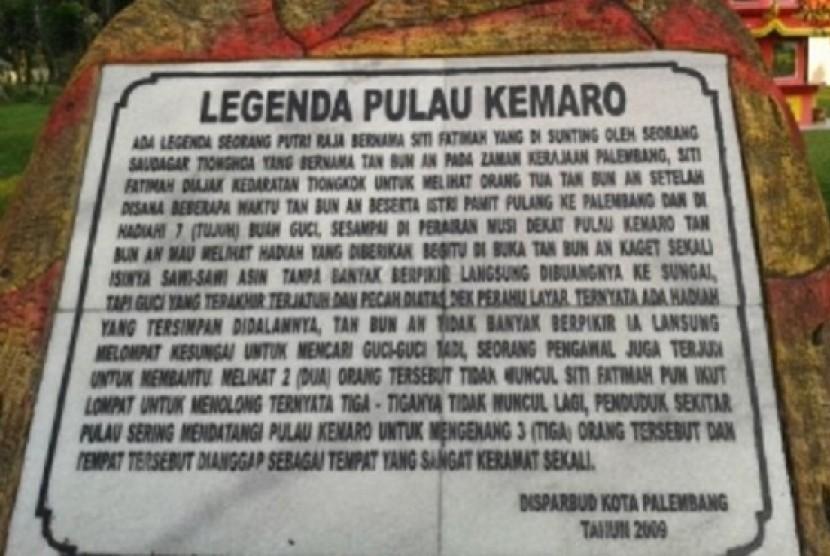 Bungalow Percantik Wisata Pulau Kemaro Republika Online Palembang Kota