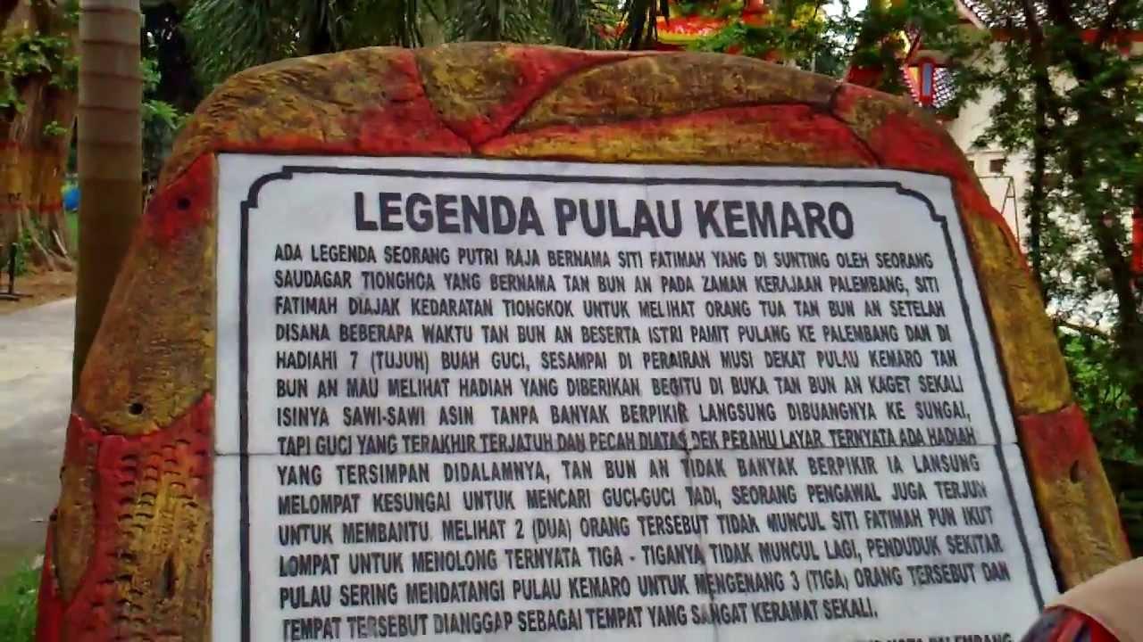 Jalan Pulau Kemaro Palembang Youtube Wisata Kota