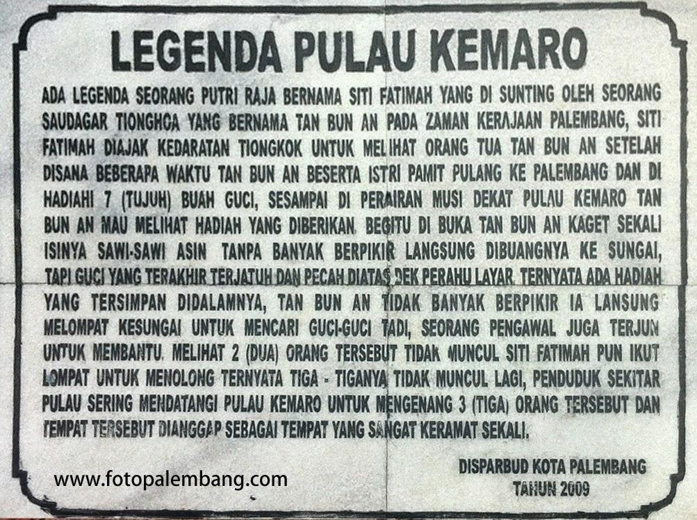 Pulau Kemarau Kemaro Palembang Terdapat Bangunan Estetika Tiong Hoa Menjadikan