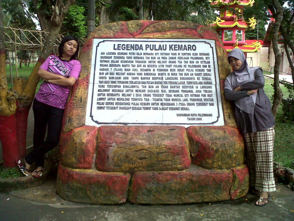 Teknologi Pendidikan Legenda Pulau Kemaro Palembang Objek Wisata Bahari Tidak