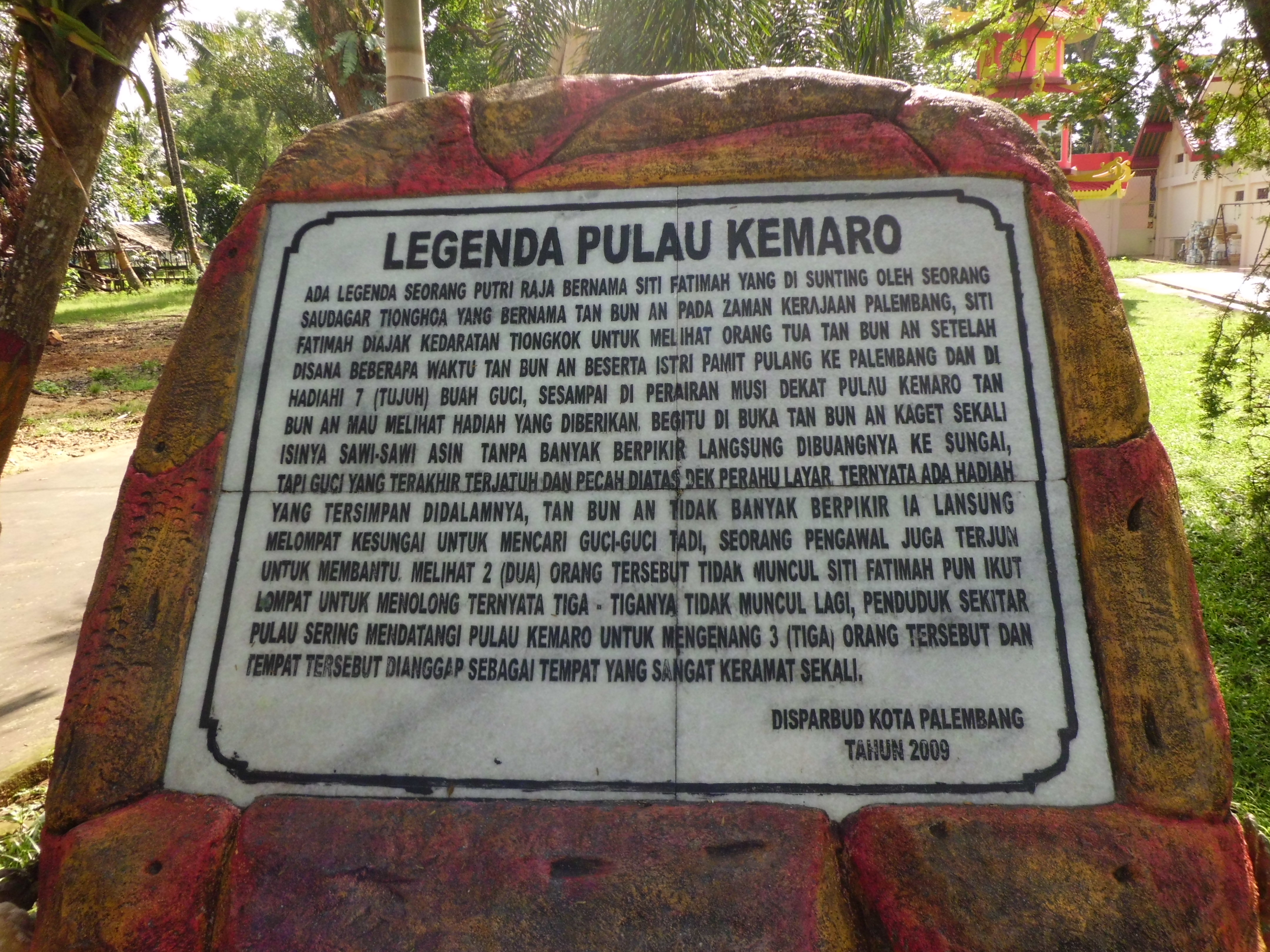 Wisata Pulau Kemaro Rainbow Life Legenda Kota Palembang
