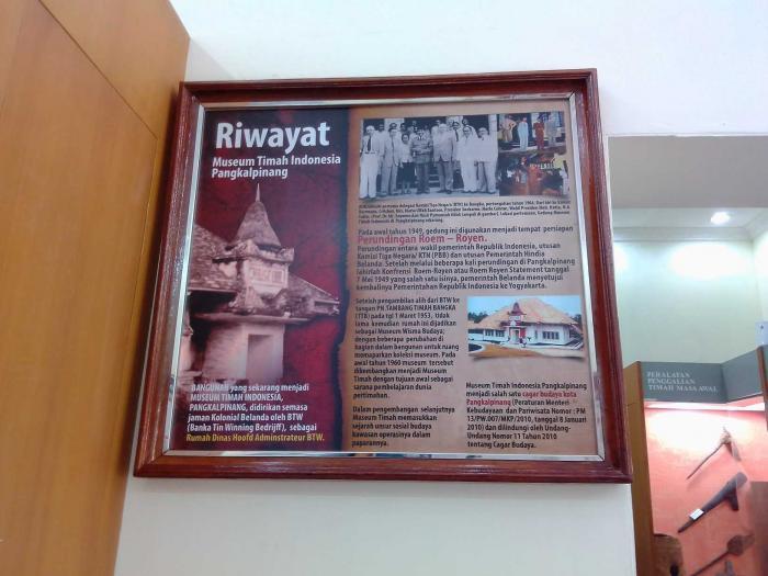 Menelusuri Warisan Sejarah Museum Timah Indonesia Pangkal Pinang Pajangan Riwayat
