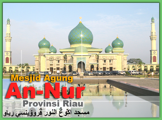 Masjid Agung Nur Provinsi Riau Jl Hang Tuah Telp 0761