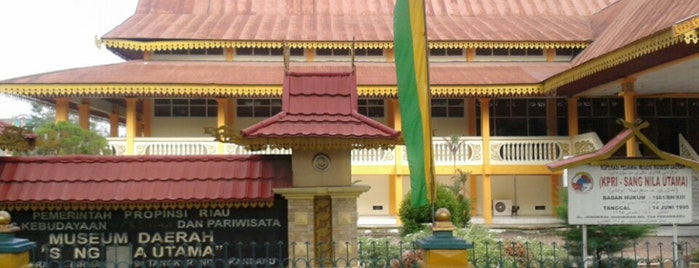 Museum Indonesia Nila Utama Musium Kota Pekanbaru