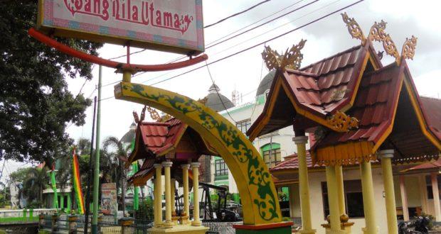 Museum Nila Utama Riau Menilik Peninggalan Bangsa Melayu Musium Kota