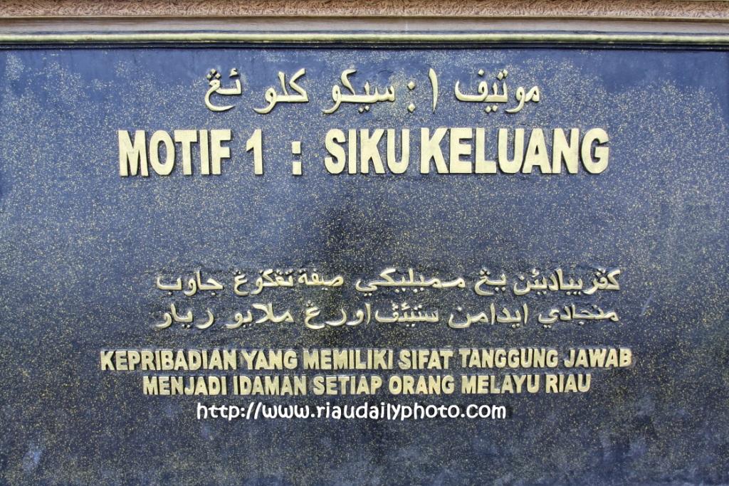 Tugu Kemilau Songket Terpanjang Melayu Pekanbaru Riau Daily Photo Motif