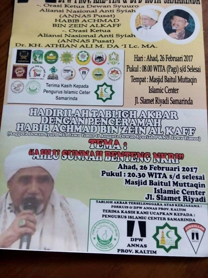 Annas Pw Prov Kaltim Pd Kota Samarinda Dikukuhkan Voa Masjid
