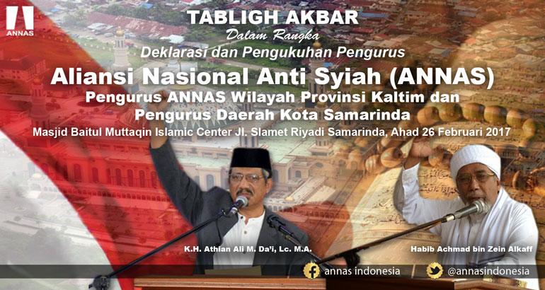 Deklarasi Pengukuhan Pengurus Annas Wilayah Provinsi Kaltim Daerah Kota Samarinda
