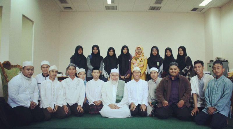 Hmj Tafsir Bedah Kitab Syamail Muhammadiyah Bersama Imam Besar Masjid