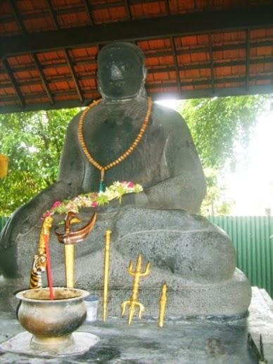 History Country Statue Joko Dolog Symbol Oversized Prabu Arca Kota