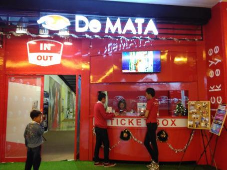 Museum De Mata Direktori Online Indonesia Img 20151230 165923 Profil