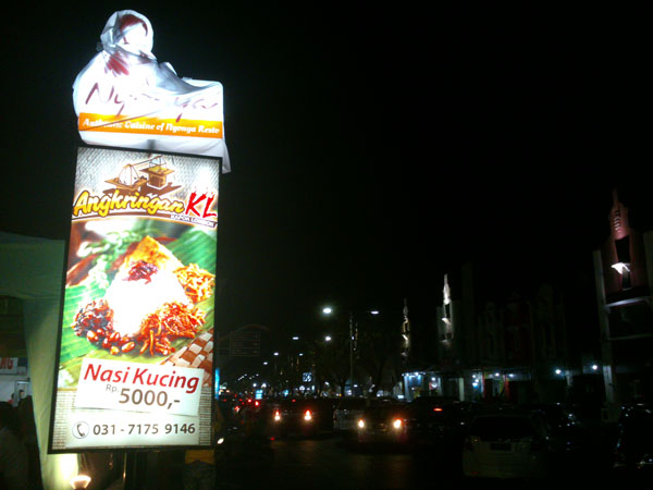 Kl Kapok Lombok Walk Citraland Angkringan Kota Surabaya