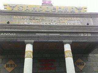 Gereja Perawan Maria Tak Berdosa Surabaya Attraction Museum Sempoerna Kota