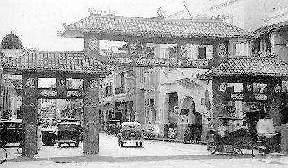 Gerbang Jalan Kembang Jepun Arah Timur 1930 Dok Yousri Kota