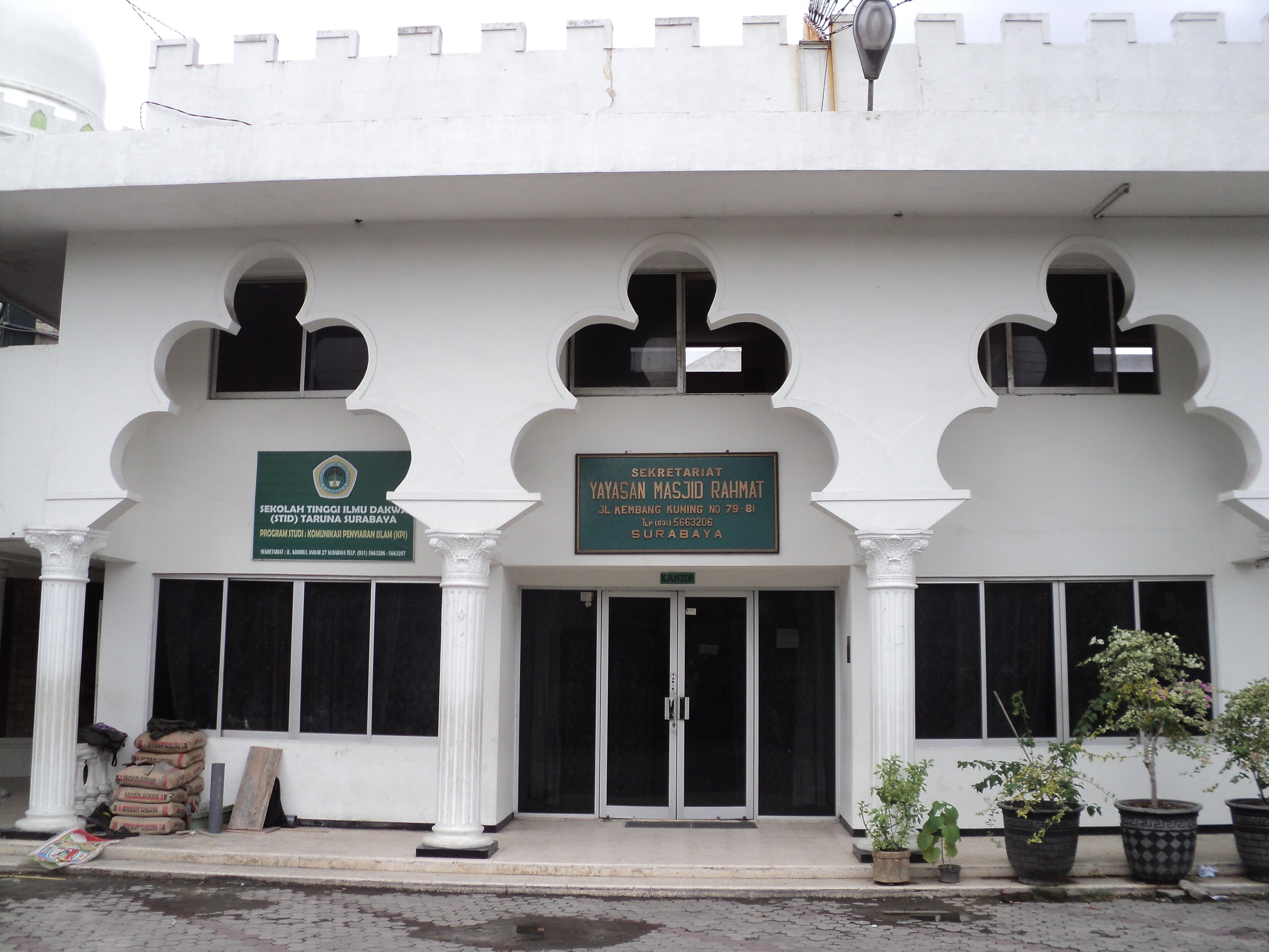 Menilik Sejarah Masjid Tertua Kota Pahlawan Rahmat Setelah Berdiri Bertahun
