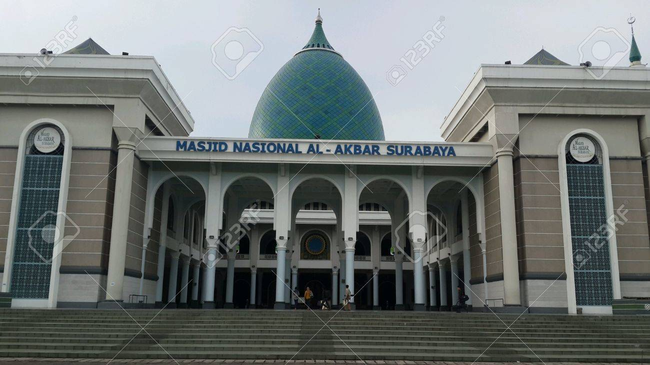 Masjid Nasional Al Akbar Surabaya Stock Photo Picture Royalty 23473137