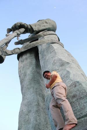 Jalesveva Jayamahe Picture Monument Monumen Kota Surabaya