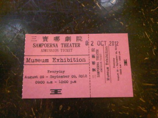 Exhibition Ticket Picture House Sampoerna Surabaya Rumah Kota