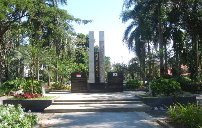 Eh Taman Persahabatan Korea Surabaya Dr Soetomo Kota
