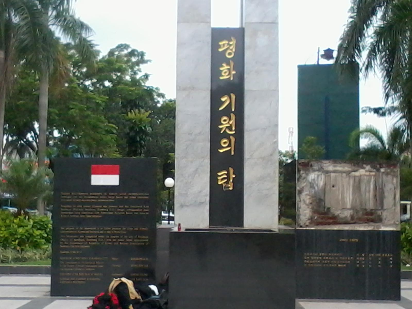 Intaps Reading Club Keindahan Korea Ala Surabaya Berkunjung Taman Persahabatan