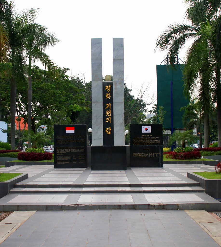 Monumen Persahabatan Surabaya Seoul Mapio Net Taman Dr Soetomo Kota