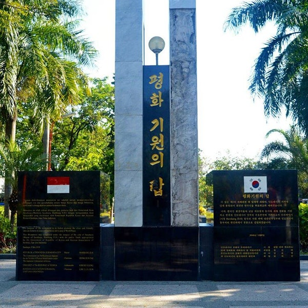 Photos Taman Persahabatan Korea Indonesia Jalan Dr Soetomo Photo Isroatul