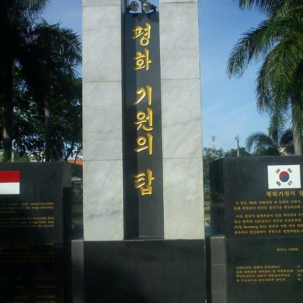 Photos Taman Persahabatan Korea Indonesia Jalan Dr Soetomo Photo Naufal