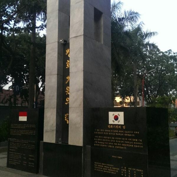 Photos Taman Persahabatan Korea Indonesia Jalan Dr Soetomo Photo Prise