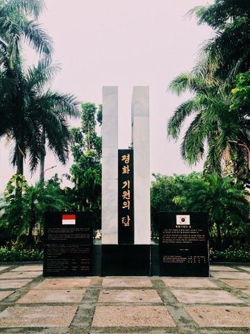 Taman Persahabatan Indonesia Korea Jimmy Kristianto Dr Soetomo Kota Surabaya