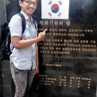 Taman Persahabatan Korea Indonesia Jalan Dr Soetomo Das Foto Wurde