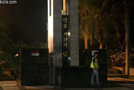 Taman Persahabatan Korea Indonesia Jalan Dr Soetomo Surabaya Untitled Kota