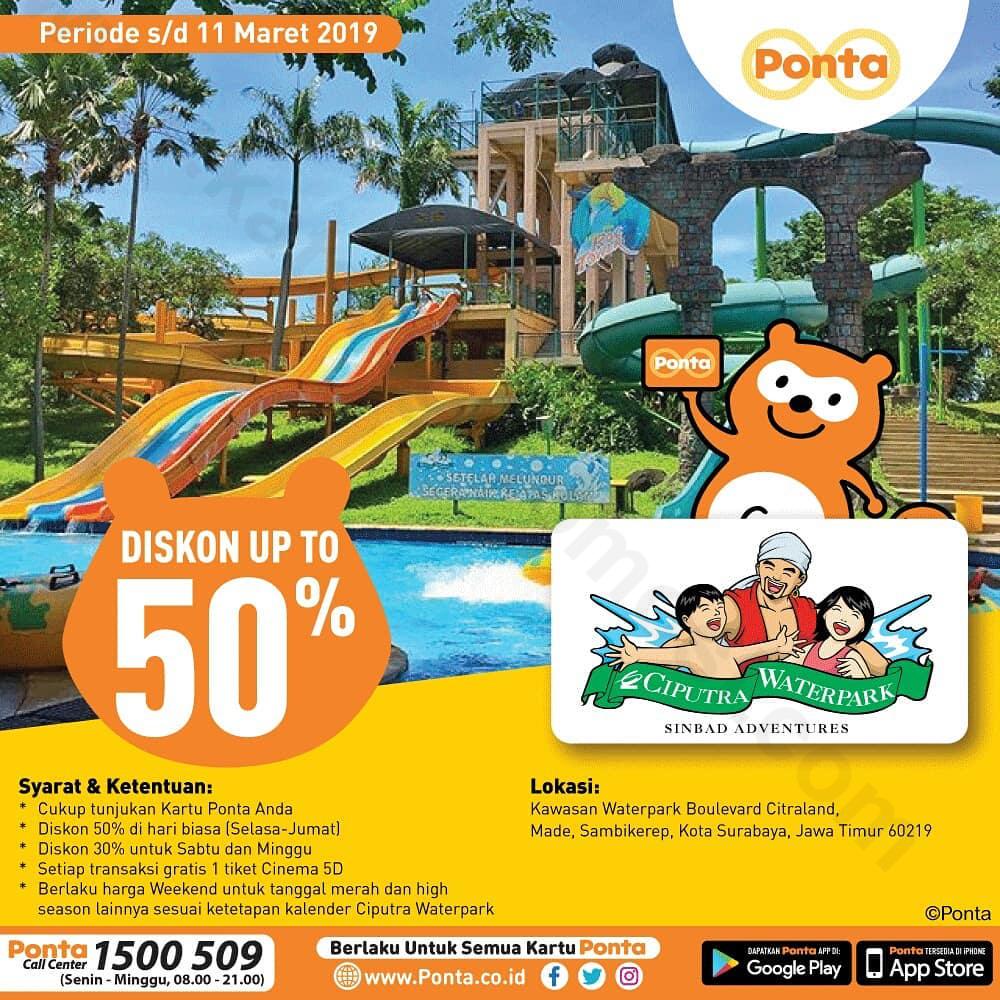 Ciputra Waterpark Surabaya Diskon Hingga 50 Kartu Ponta Wisata Kota
