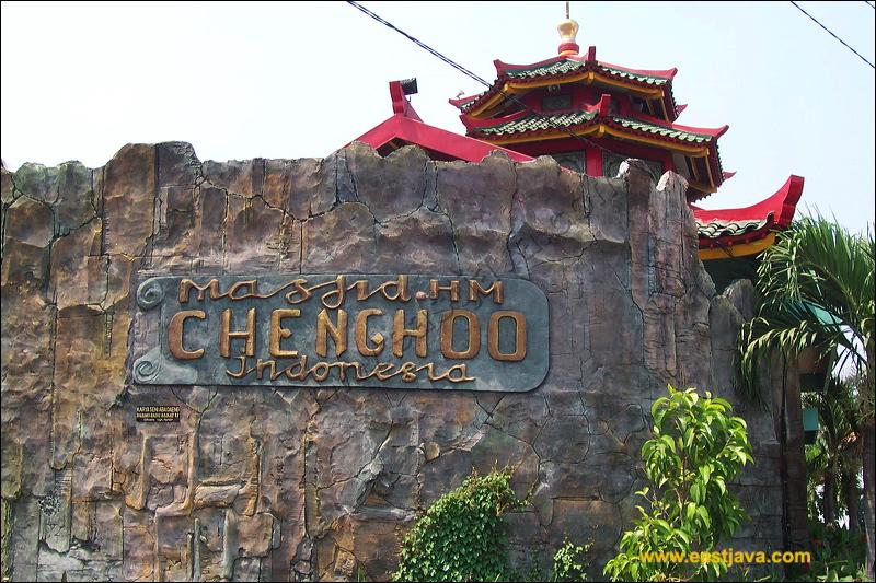 Galeri Masjid Cheng Hoo Arsitektur China Ho Wisata Kelenteng Hong